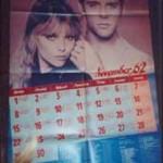 Grease 2 German Calendar